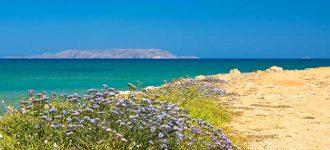Visit Dia island